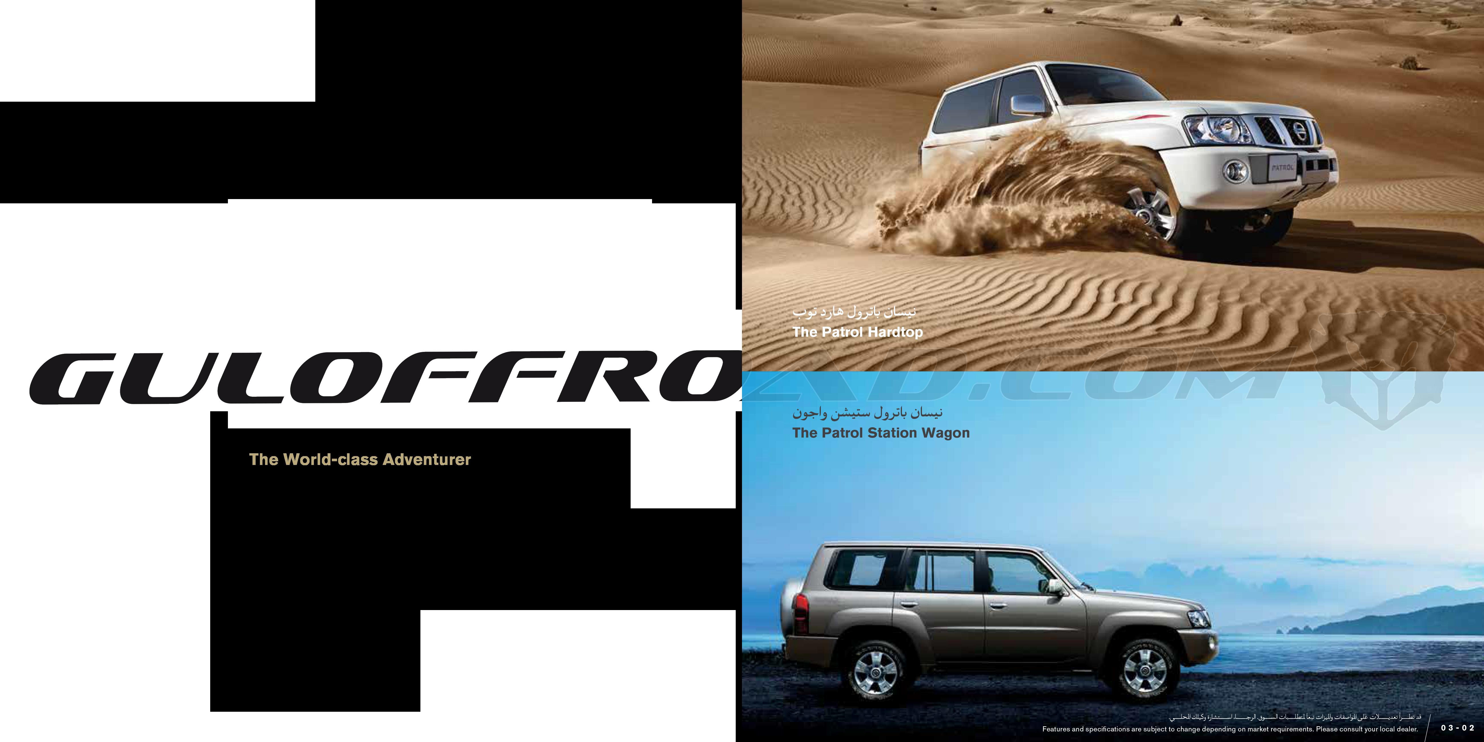 Catálogo Nissan Patrol GR Y61 Safari