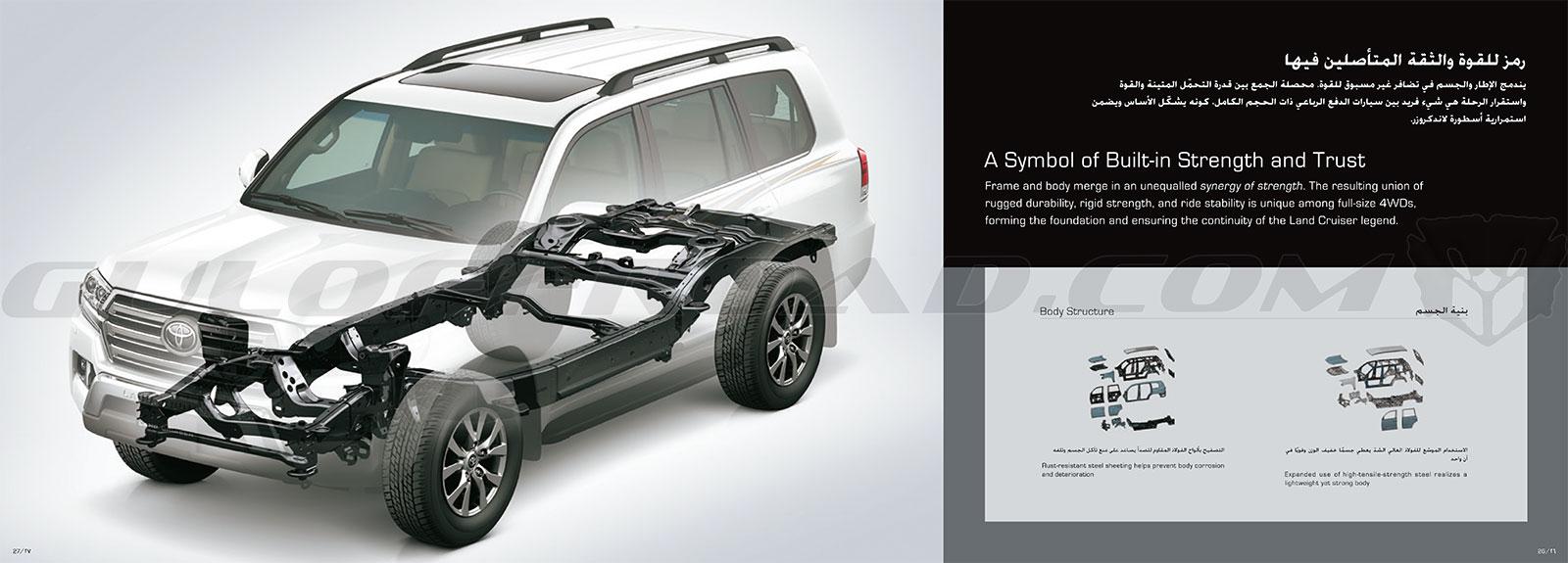 Chasis Toyota LandCruiser 200 Spain