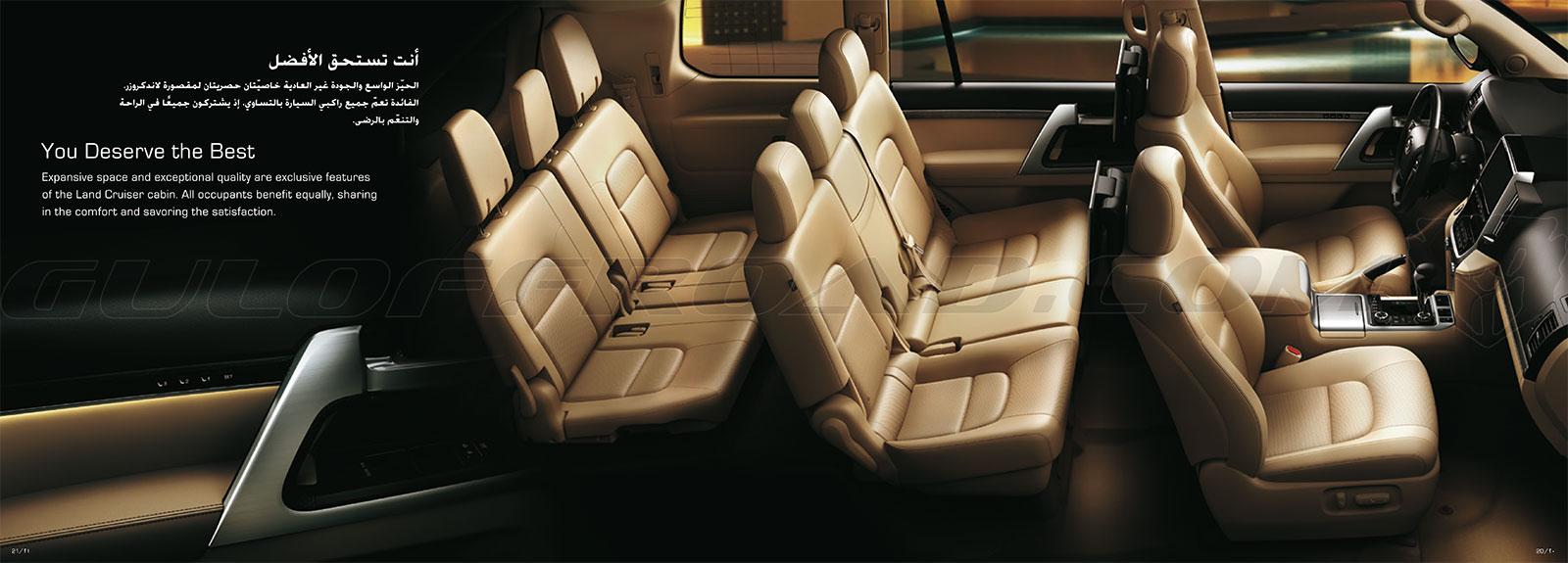 Interior Toyota LandCruiser 200