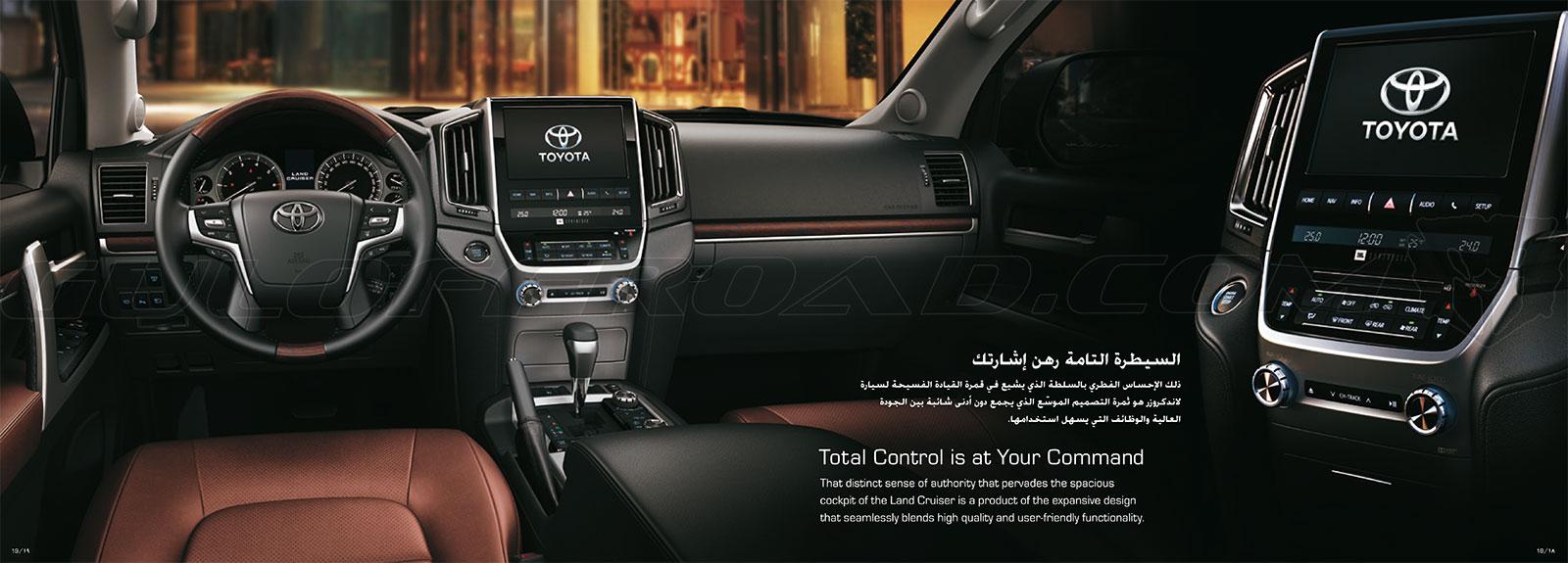 Multimedia Toyota LandCruiser