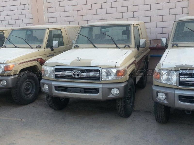 Toyota Landcruiser 71 Series